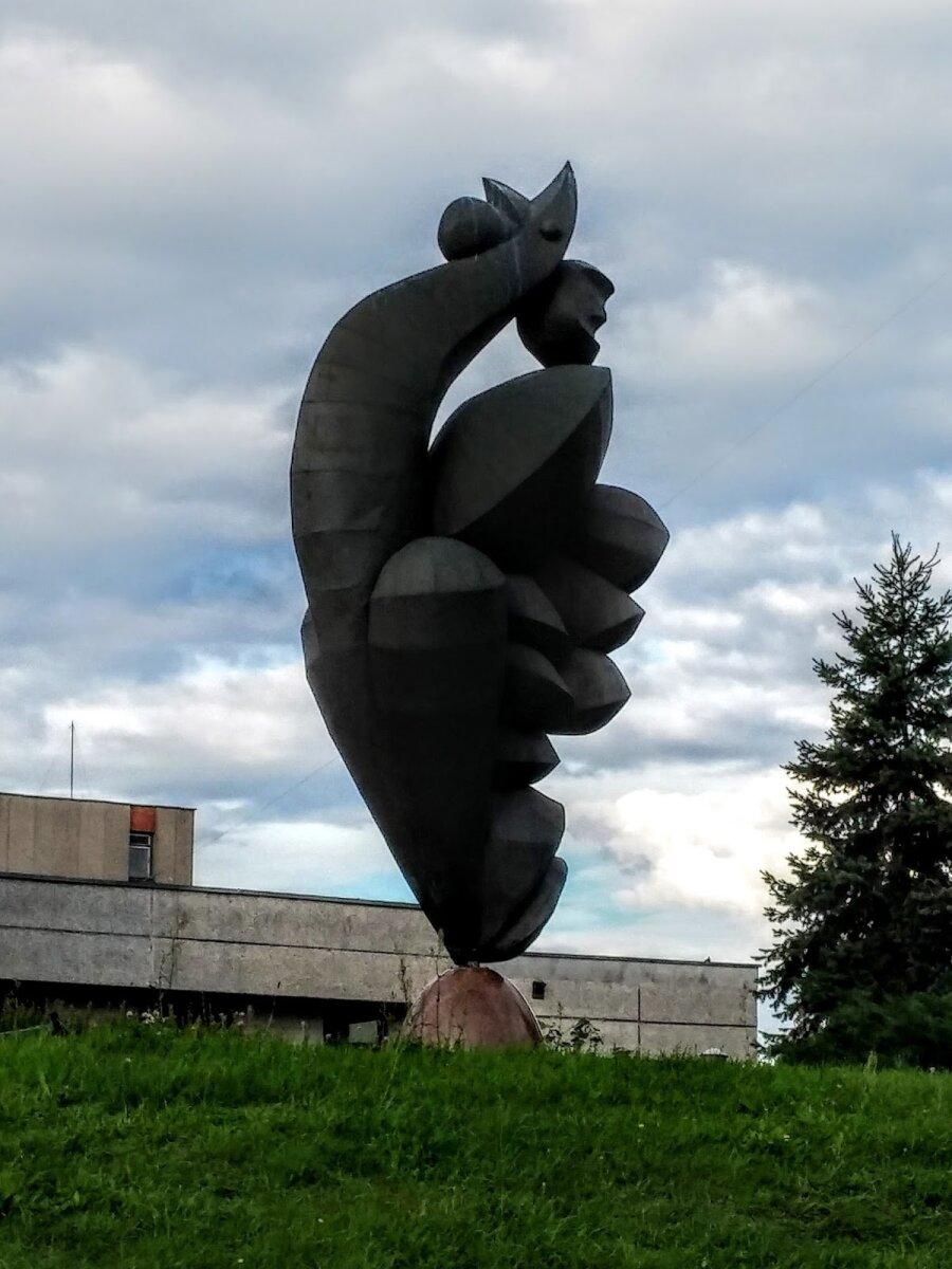 """""""Giesmė"""" (skulpt. Vladas Kančiauskas)"""